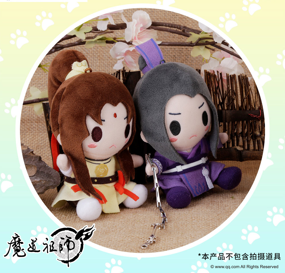 Grandmaster of Demonic Cultivation Wei Wuxian Lan Wangji Plush Pendant Key Doll