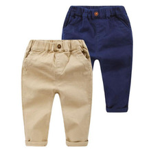 2020 New Hot Sale Children Fashion Harem Pants For Baby Boys Trousers Kids Child Casual Candy Solid Colors Clothing