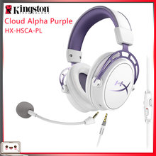 Original Kingston HYPERX Cloud Series Alpha Purple наушники Gaming Headset Compatible With PC/Xbox One/PS4 Earphone Headphones(China)