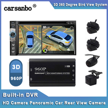 4 Camera Panoramic 360 Degree Bird View System Car DVR Rear View Camera Recording Parking Universal Side View Camera System