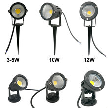 IP65 Garden light 10W Garden Lawn Lamp Light 220V 12V waterproof spotlight LED Spike Light 3W 5W 12W spike LED Landscape light