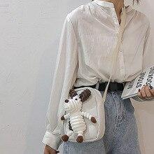 Новая стильная женская сумка, повседневное милое мультяшное украшение, сумка на плечо, лаконичная сумка через плечо