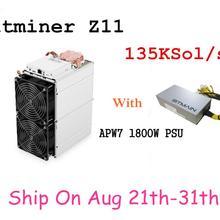 Antminer Z11 135k Sol/s 1418W с битманом 1800W PSU Equihash Miner лучше чем Antminer Z9 S9 S11 S15 Innosilicon A9