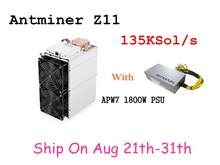 В наличии Antminer Z11 135k Sol/s 1418W с битмайном 1800W PSU Equihash Шахтер лучше чем Antminer Z9 S9 S11 S15 Innosilicon A9(China)