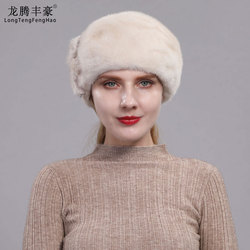 New style flower decorated real full leather mink fur hat winter ladies beret elegant new fashion models thick warm fur hat