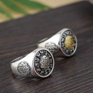 Image 4 - Vintage 925 Sterling Silver Dei Monili Esagerato di Grandi Dimensioni Mens Anelli Girevole Jiugong Bagua Dodici Segni Dello Zodiaco Cinese