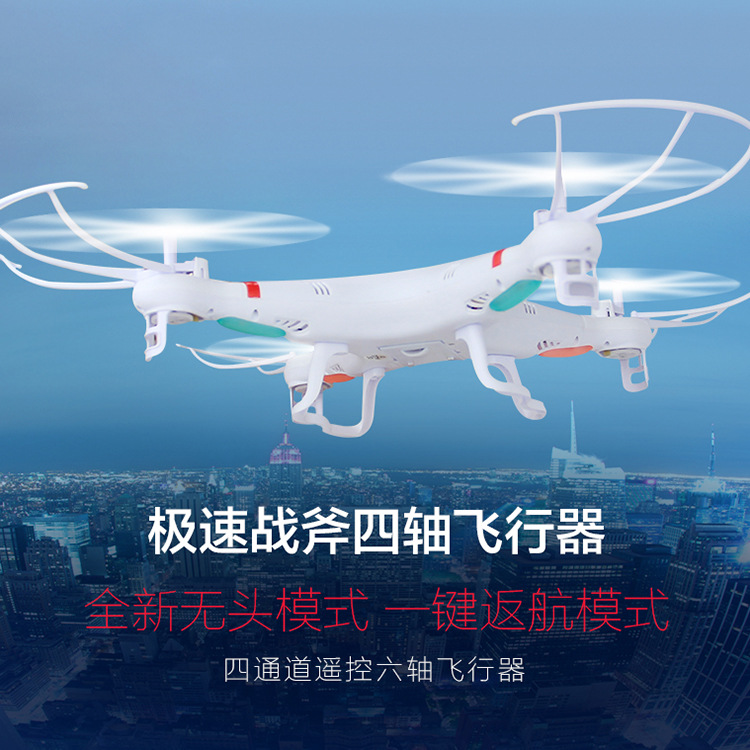 Tianke M68x Quadcopter With Headless Mode A Key Return Light Included Light Unmanned Aerial Vehicle Aircraft