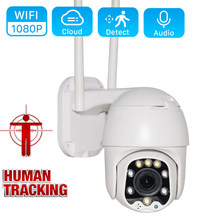 2MP Outdoor WiFi Dome Camera Auto Tracking 1080P Color IR Night Vision PTZ Camera Onvif TF Card Cloud Storage Speed Dome Camera(China)