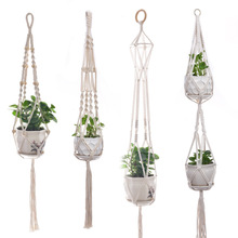 1Pcs Hand Woven Plant Hanger Flower Tray Basket European Style Beige Cotton Rope Wall Decoration Garden Supplies Multi-purpose