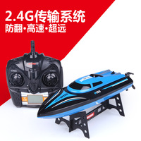 Sima Tianke H100 Electric Remote Control Boat 2.4G High Speed Aquatic Toy 4 Channel Speed Navigation Speedboat Model