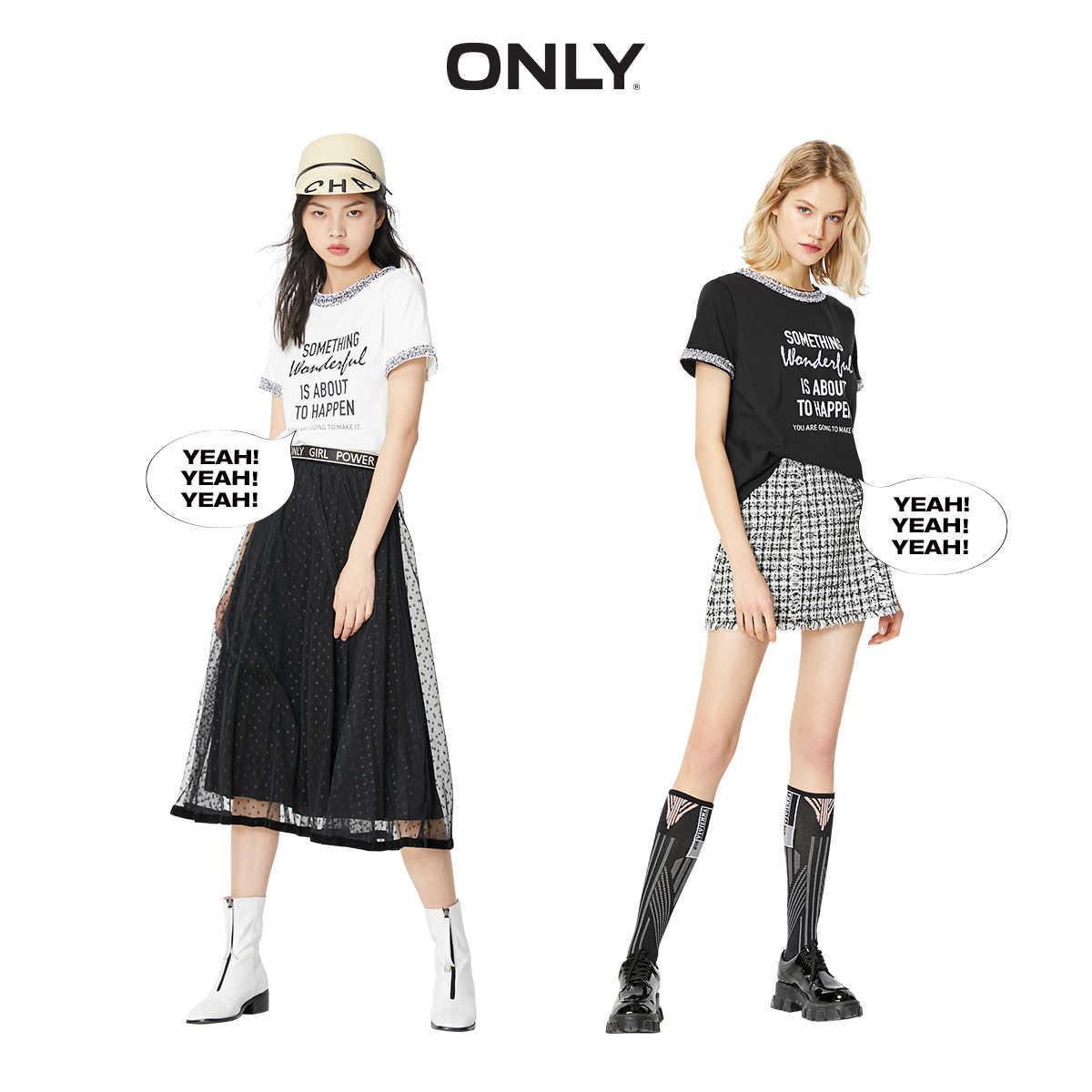 여성 전용 100% 코튼 느슨한 맞는 편지 인쇄 반팔 티셔츠 | 120101589