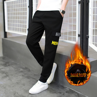 UYUK2019 Winter New Comfortable Quality Casual Pants Feet And Velvet Thickening Warm Men's Cotton Tooling Trousers Joggers