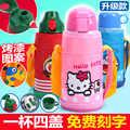 Niños taza aislada con paja hombres y mujeres taza de agua de acero inoxidable programa para aprender a beber bebé guardería Shatter-resista