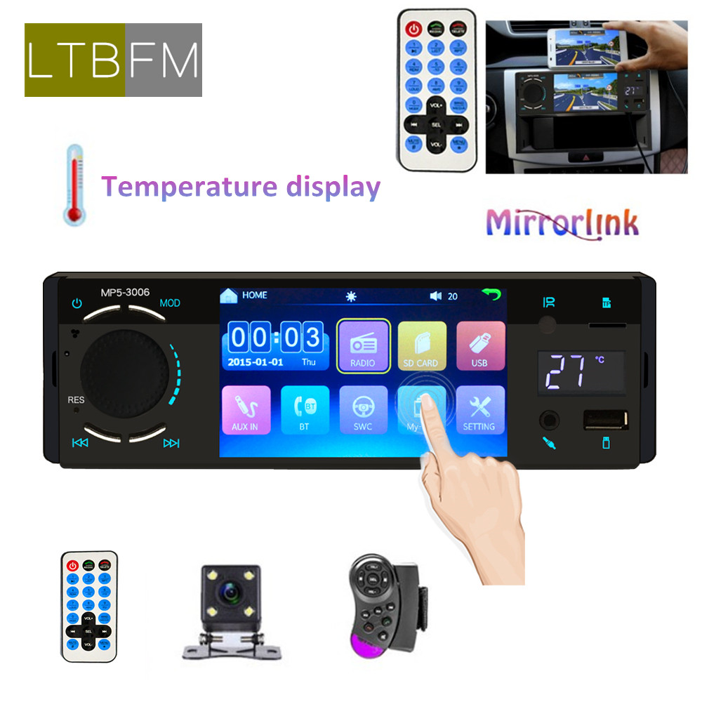 """Camera 4/""""1 Din Car Radio Stereo MP5 Player Mirroring Touch Screen Bluetooth FM"""