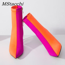 MStacchi Fashion Women Ankle Boots Woman Mixed Colors Wedges High Heels Stetch