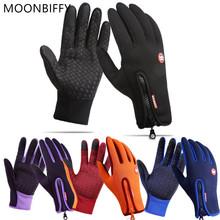MOONBIFFY dotykowy ekran wiatroszczelne rękawice sportowe na zewnątrz mężczyźni kobiety armia guantes tacticos luva zimowe wodoodporne rękawiczki windstopper tanie tanio Unisex COTTON Nylon Poliester Wiskoza Dla dorosłych Stałe Nadgarstek Moda 1128cy gloves