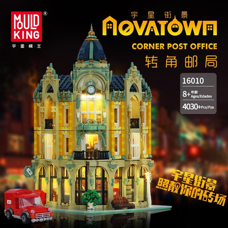 MOC Lepining Creator Expert Post Office Corner Bricks City Street Model Kit Building Blocks Kids Toys Compatible With 10182 Gift