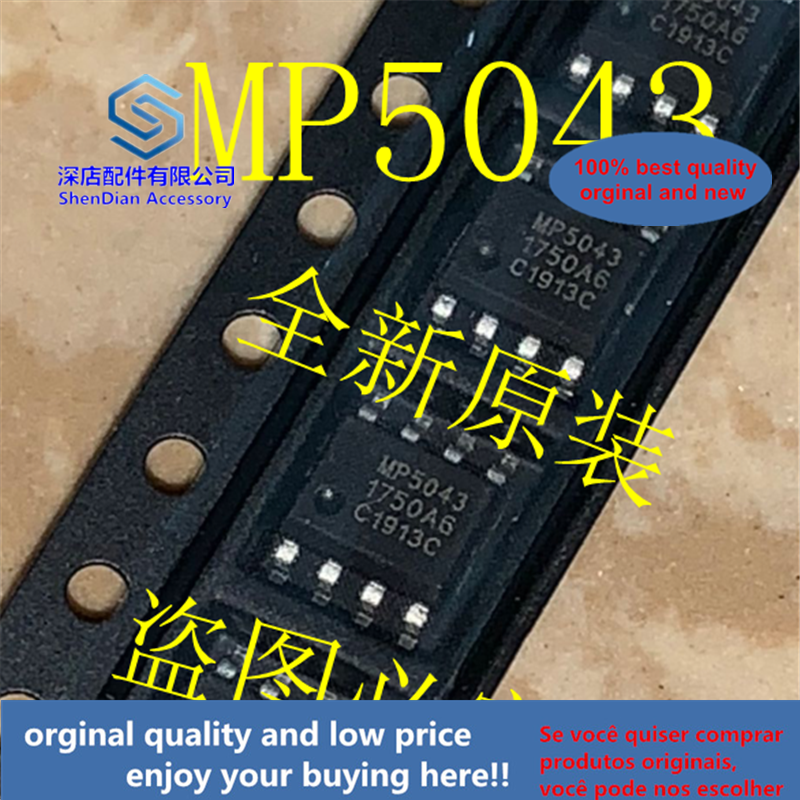 10-20pcs 100% Orginal And New MP5043 Best Qualtiy