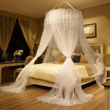 Mosquito Net White Pink Gray Purple Round Lace Curtain Dome Bed Canopy Netting Princess Summer Romantic Hanging For Home Decor