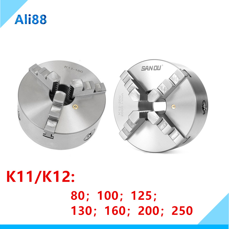 K12/K11- 80/100/125/160/200/250 Self-Centering Chuck  3 Jaws 4 Jaws Hardened Steel For CNC Lathe Drilling Milling Machine