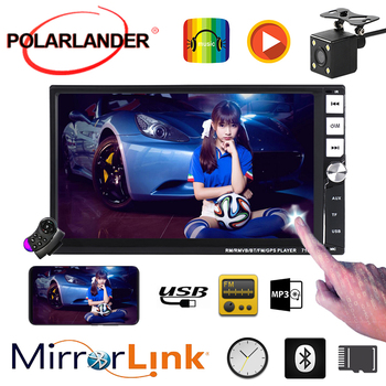 """MP5 player subwoofer touch screen steering wheel remote control camera Mirror Link android autoradio Multimedia Audio  2 din 7"""""""