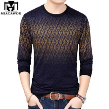 Nieuwe Mannen T-shirts Fashion Knitwear Tshirts Mannen Lente Lange Mouw Casual T-shirt Homme Camiseta Masculina Tops & Tees t843(China)