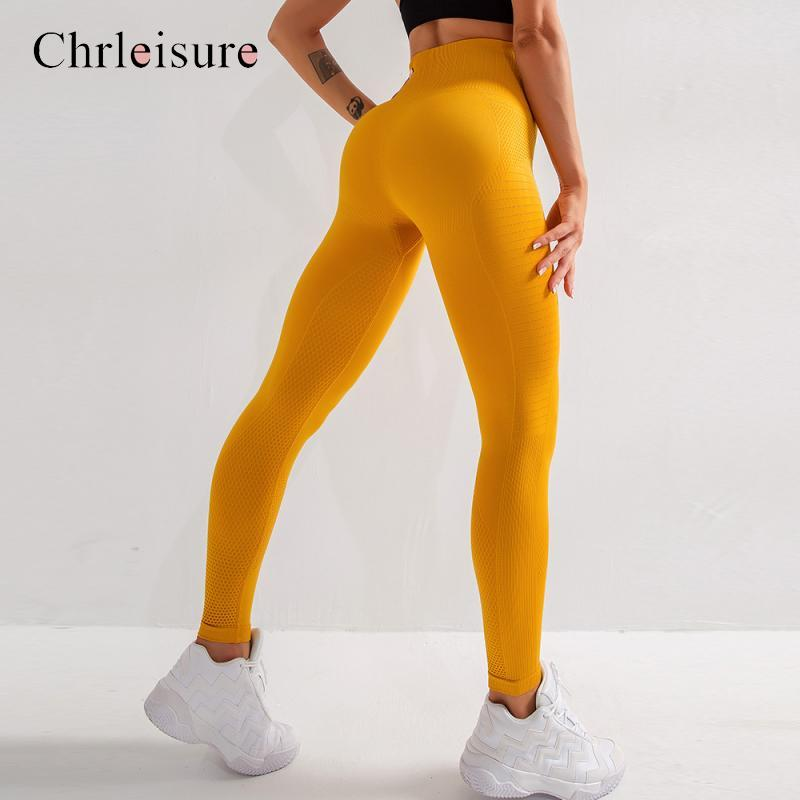 CHRLEISURE Women High Waist Tight Fitness Pants Sweatpants Seamless Quick-drying Breathable Sweatpants Fashion