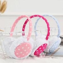 Регулируемые зимние ушные теплые наушники для детей с принтом звезды, плюшевые меховые ушные муфты, ушные вкладыши, милая повязка на голову, подарок для девочки