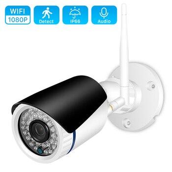 ANBIUX HD 1080P 720P Wifi IP Camera IR ONVIF P2P Security Alarm CCTV