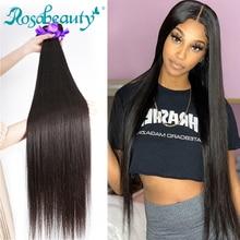 RosaBeauty extensiones de cabello Natural brasileño tejido, 28, 30, 32 y 40 pulgadas, 1, 3, 4 mechones, 100% recto, Remy, ofertas de trama