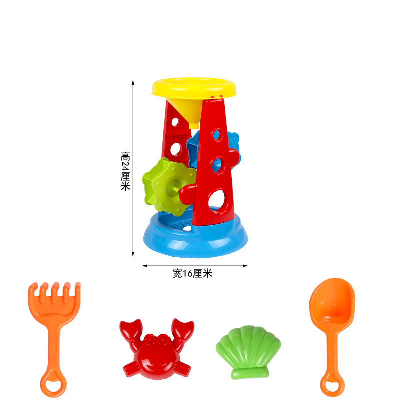Plastic Beach Tools Set Sand Playing Toys Kids Kinetic Sand Bucket Mold Castle Molds Juguetes De Playa Beach Cart Games CC50BT
