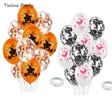 Twins Party 10pcs Halloween Scary Pumpkin Confetti Balloons Happy Decoration For Home 2019 Merry Christmas