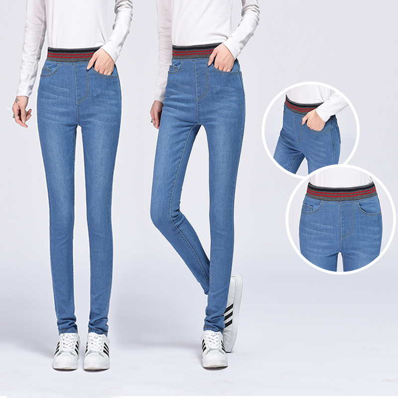 Jeans Women's High-waisted Fat Mm Plus-sized Elastic Waist Spring And Autumn Elasticity Slimming Skinny Pencil Pants Trousers