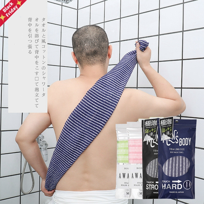 Japan Sponge Body Scrub Brush Rubbing Washcloth Bath Brush Dead Skin Removal Bathing Sponge Wisp for Body Japan Imported Genuine