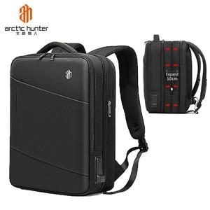 """Image 2 - ARCTIC HUNTER ชาย 15.6 """"กระเป๋าเป้สะพายหลังแล็ปท็อปขนาดใหญ่ Multi Layer กันน้ำ USB ชาร์จกระเป๋าเป้สะพายหลังกระเป๋าเดินทาง mochila"""