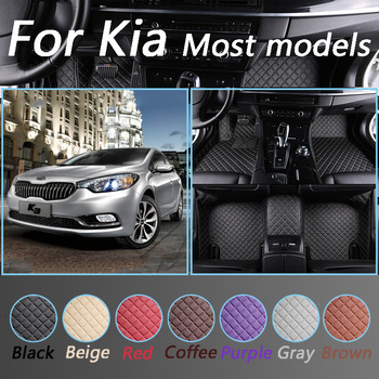Car Floor Mats For Kia Rio K3 K5 K7 Sportage Forte Opirus Optima Custom Made Luxurious Floor Mats image