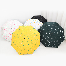 Folding Umbrella Sunscreen Anti-UV Waterproof Women Umbrellas Parasol Creative Fashion Simplicity