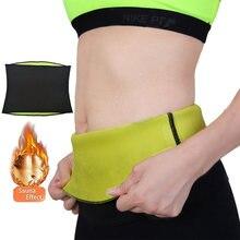 Для женщин Корректирующее белье корсет для уменьшения сжигатель