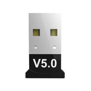 Music Home Connector Accessori