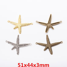 20pcs 51*44mm Vintage bronze antique silver gold nautical starfish charms pendant for bracelet earring necklace diy jewelry making(China)