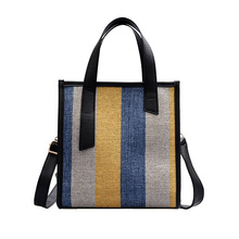 Fashion Shoulder Bag Mix And Match Color Composite Design Casual Ladies High-capacity Shopping Daily Essential Messenger