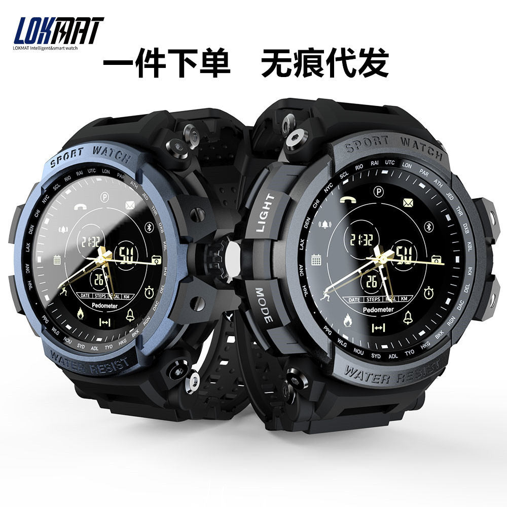 intelligent sports watch outdoor health management step counting Bluetooth 4.0 mountaineering waterproof