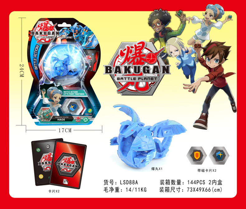 TOMY BAKUGAN NEW Bakugan Toupie Metal Fusion Met Monster Ball Gyro Atletiek Speelgoed Kid Gif Toy