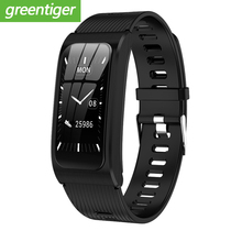 AK12 Smart Wristband IPS Color Screen Bluetooth Fitness Bracelet For Men/Women Sphygmomanometer Menstrual Cycle Activity Monitor