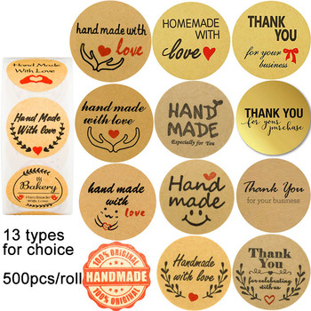 Homemade Handmade with Love Sticker Especially for You  Thank Your Business Purchase Celebrating Us Seal Stickers