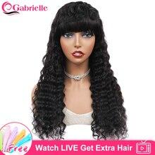 Peluca de cabello humano con flequillo para mujer, Peluca de cabello ondulado brasileño con flequillo de Rizado corto y Bob, hecha a máquina, de corte Remy