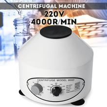 220V 800D электрическая Лабораторная центрифуга медицинская практика расходные материалы для машин prp Изолированная сыворотка 4000 об/мин 6 шт 20 мл центрифужная трубка