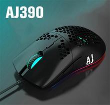 Ajazz AJ390ゲーミングマウス6色ledライト16000dpi調整可能な7キーハニカム中空デザイン69グラム有線マウスコンピュータ