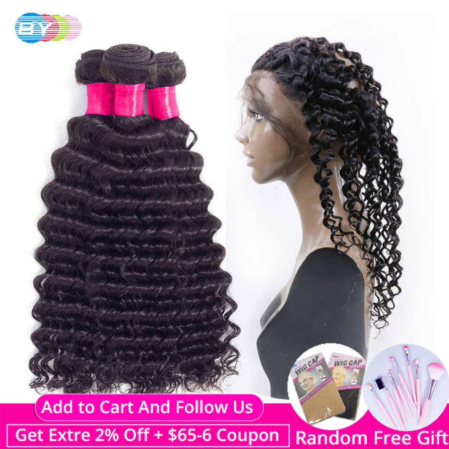 [BY] Brazilian Hair Weaves With 360 Lace Frontal Deep Wave Bundles With Frontal 3 Bundles Natural Color Remy Hair Fast Shipping