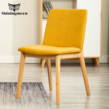 Nordic Home Furniture Chair Modern Minimalist Bedroom Solid Wood Chair Office Restaurant Meeting Hotel Dining Modern Chairs